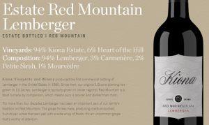 Kiona's Lemberger tasting note